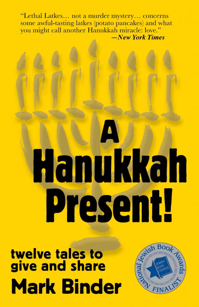 A Hanukkah Present - Book Cover
