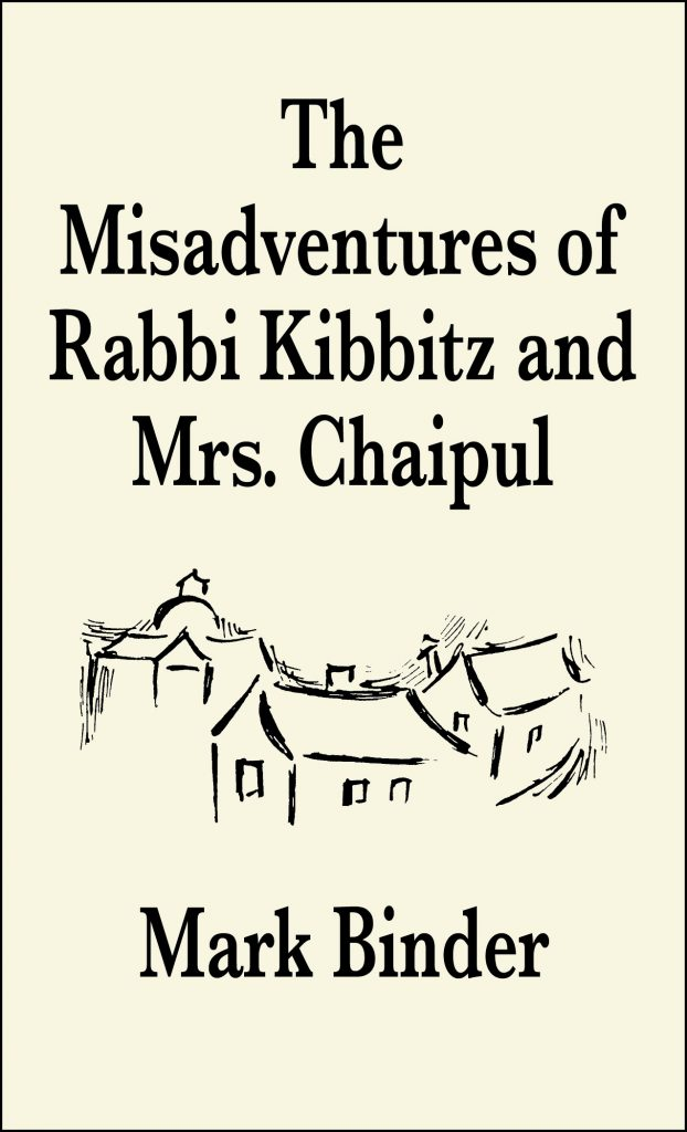 Misadventures eBook Cover